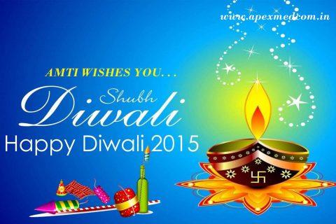 Wishing You All A Very Happy Diwali!