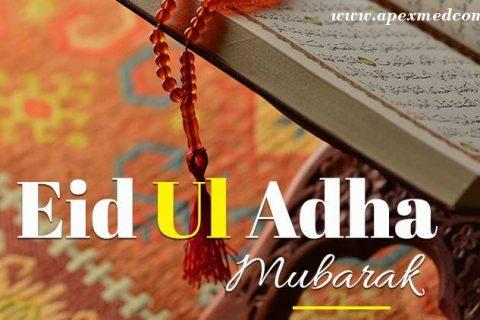 Wishes you all Eid Mubarak
