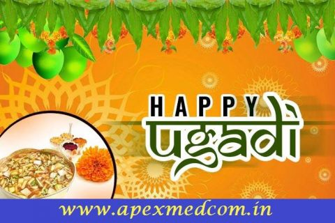 Happy Ugadi!!!